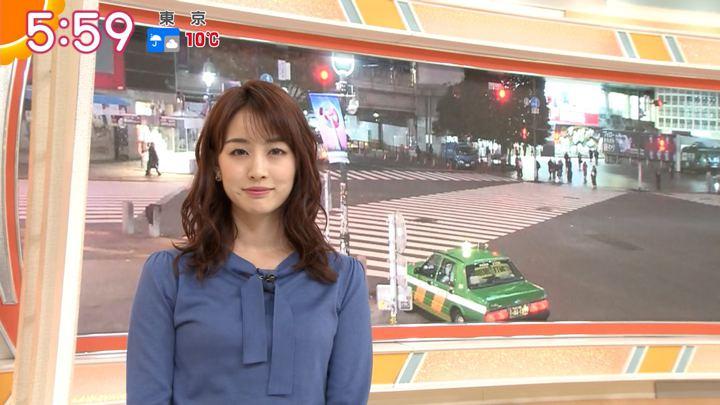 2019年11月22日新井恵理那の画像11枚目