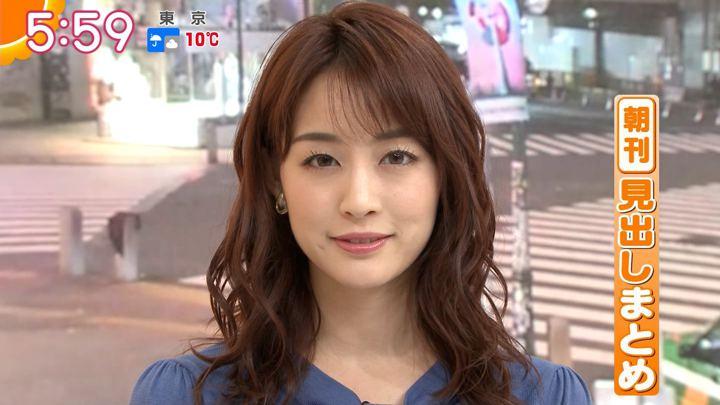 2019年11月22日新井恵理那の画像12枚目