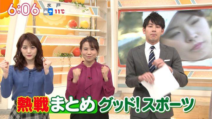 2019年11月22日新井恵理那の画像13枚目