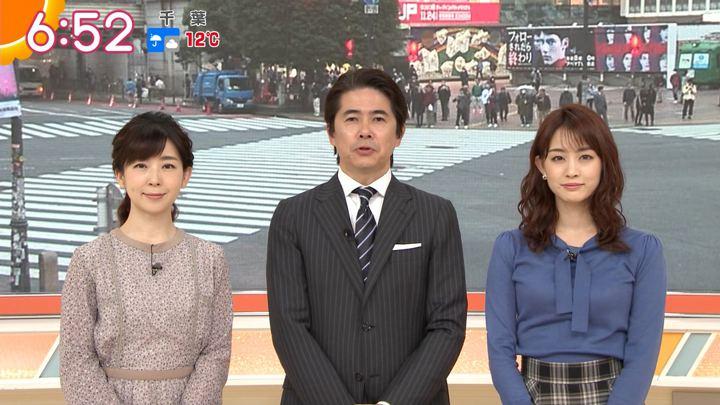 2019年11月22日新井恵理那の画像16枚目