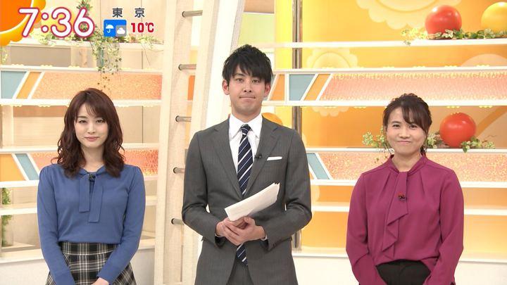 2019年11月22日新井恵理那の画像22枚目