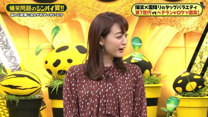 2019年11月22日新井恵理那の画像25枚目
