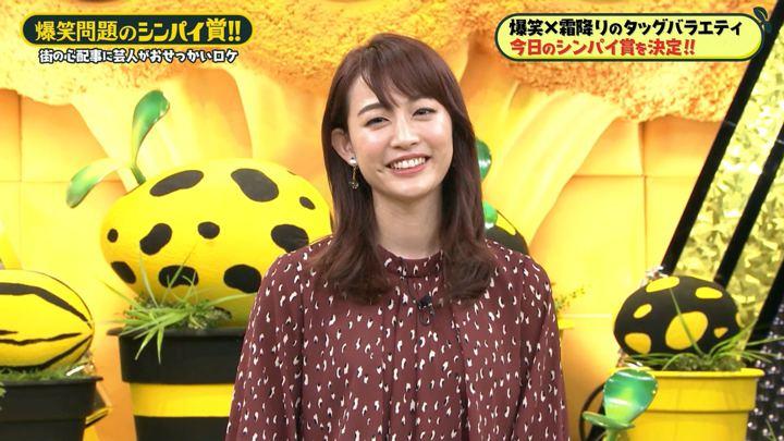 2019年11月22日新井恵理那の画像30枚目