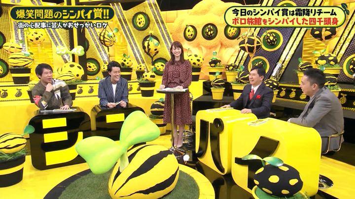 2019年11月22日新井恵理那の画像32枚目