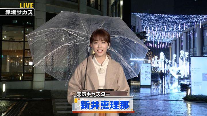 2019年11月23日新井恵理那の画像02枚目