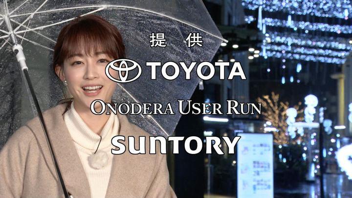 2019年11月23日新井恵理那の画像09枚目
