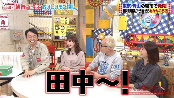 2019年11月24日新井恵理那の画像04枚目