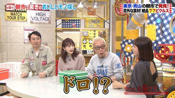 2019年11月24日新井恵理那の画像06枚目