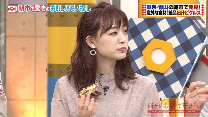2019年11月24日新井恵理那の画像11枚目