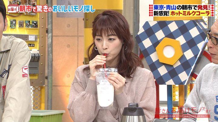 2019年11月24日新井恵理那の画像18枚目