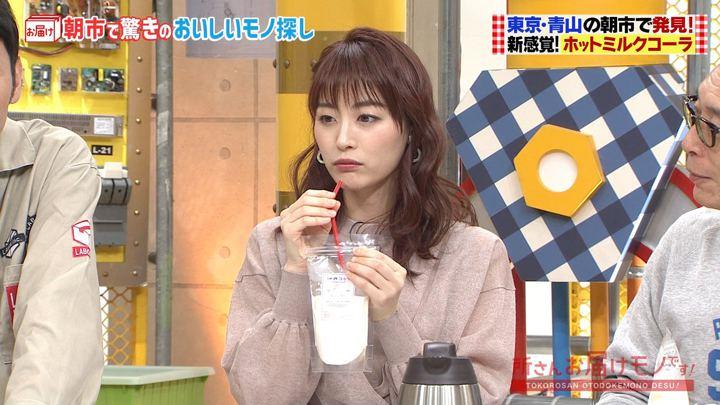 2019年11月24日新井恵理那の画像19枚目