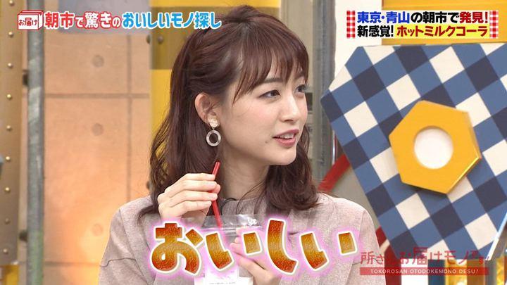 2019年11月24日新井恵理那の画像20枚目