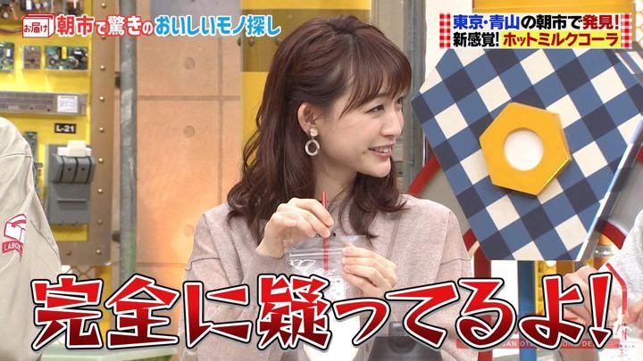 2019年11月24日新井恵理那の画像22枚目