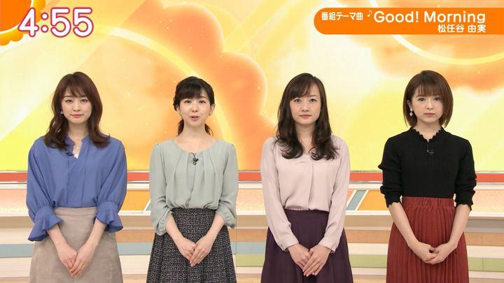 2019年11月26日新井恵理那の画像01枚目