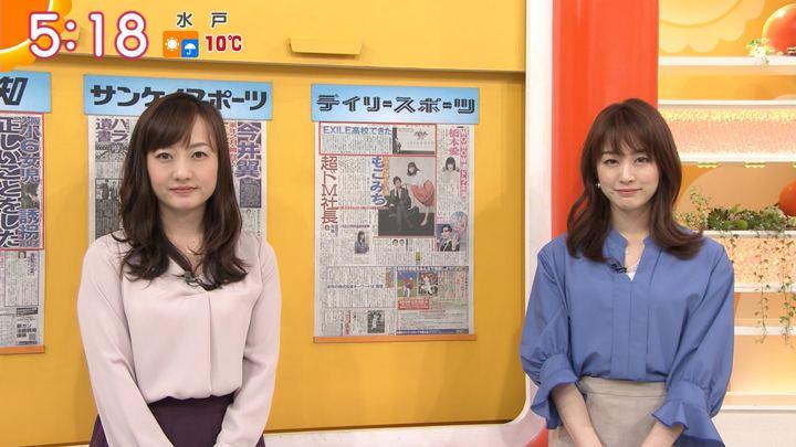 2019年11月26日新井恵理那の画像03枚目