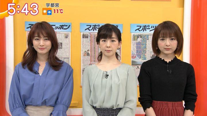 2019年11月26日新井恵理那の画像06枚目