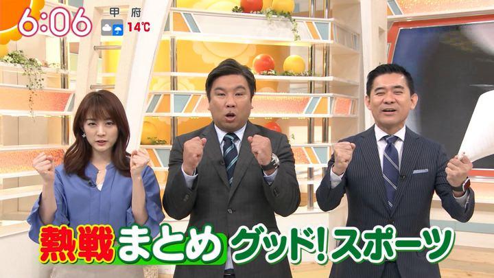 2019年11月26日新井恵理那の画像10枚目