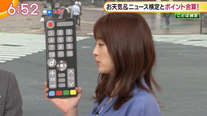 2019年11月26日新井恵理那の画像12枚目