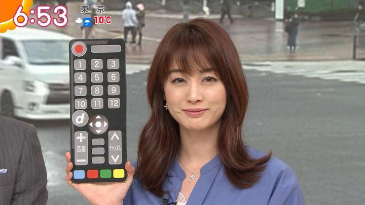 2019年11月26日新井恵理那の画像14枚目