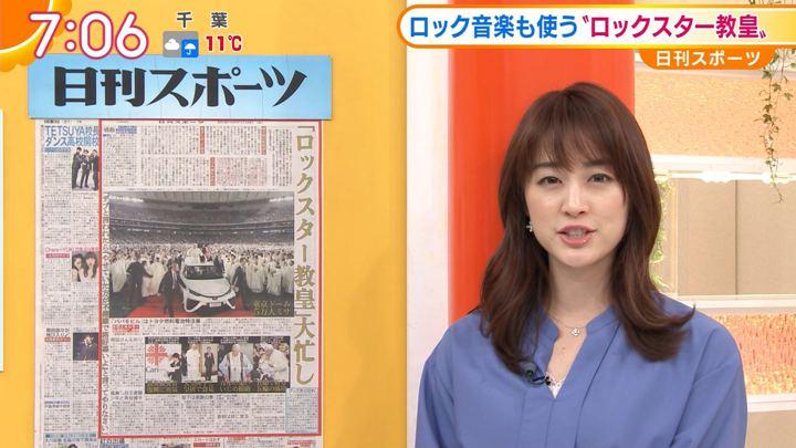 2019年11月26日新井恵理那の画像16枚目
