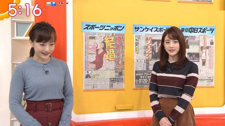 2019年11月27日新井恵理那の画像03枚目