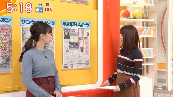 2019年11月27日新井恵理那の画像04枚目