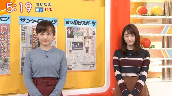 2019年11月27日新井恵理那の画像05枚目