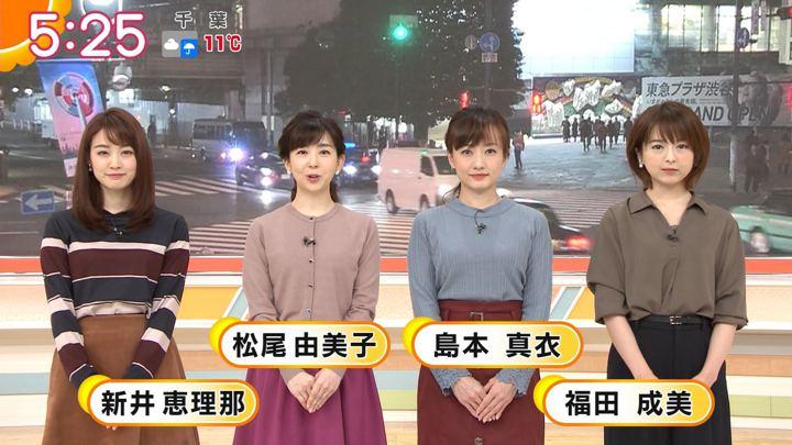 2019年11月27日新井恵理那の画像07枚目