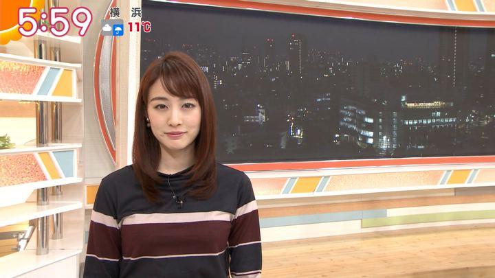 2019年11月27日新井恵理那の画像09枚目