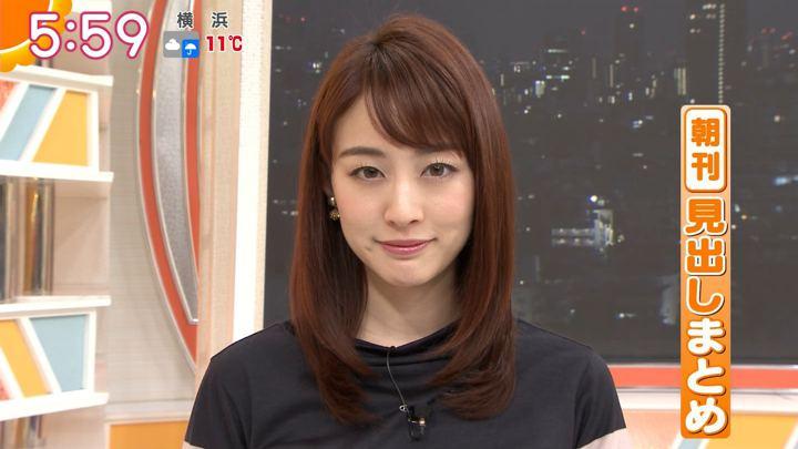 2019年11月27日新井恵理那の画像10枚目