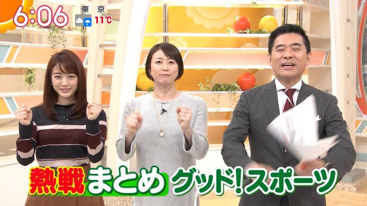 2019年11月27日新井恵理那の画像11枚目