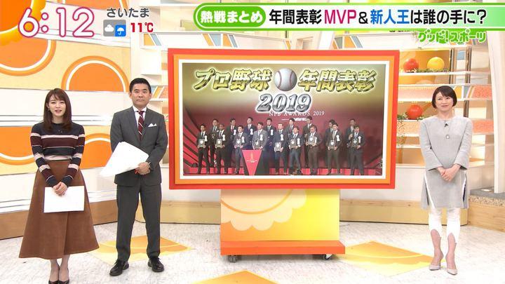 2019年11月27日新井恵理那の画像12枚目
