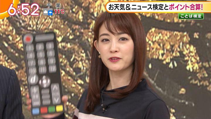 2019年11月27日新井恵理那の画像14枚目