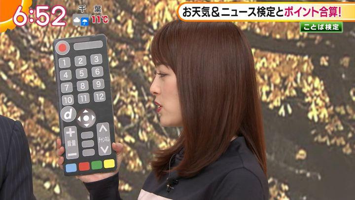 2019年11月27日新井恵理那の画像15枚目