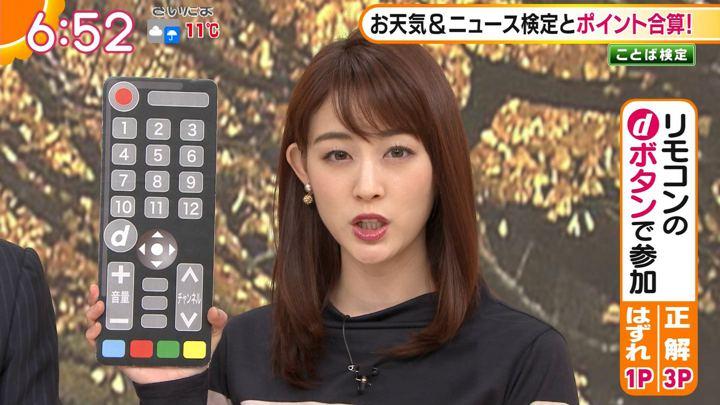2019年11月27日新井恵理那の画像16枚目