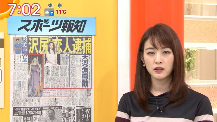 2019年11月27日新井恵理那の画像19枚目