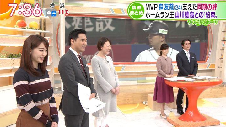 2019年11月27日新井恵理那の画像22枚目