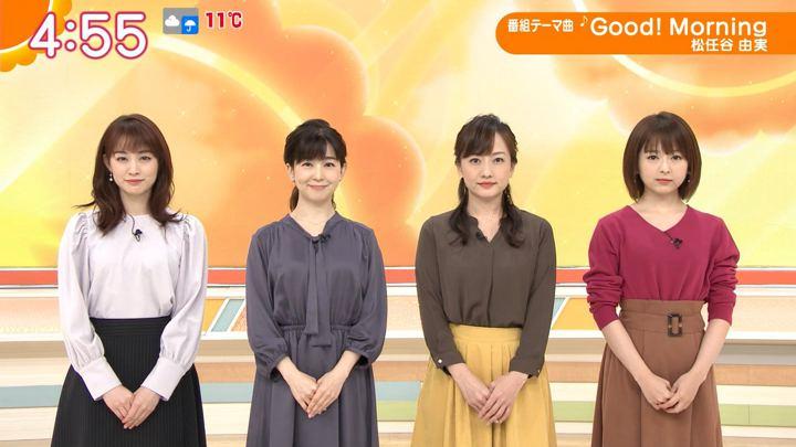 2019年11月28日新井恵理那の画像01枚目