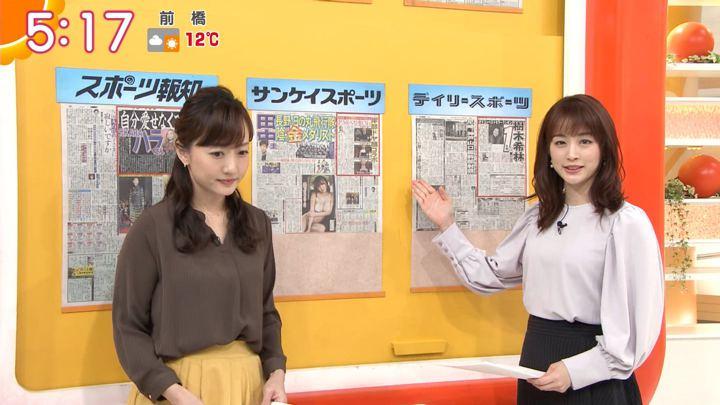 2019年11月28日新井恵理那の画像02枚目