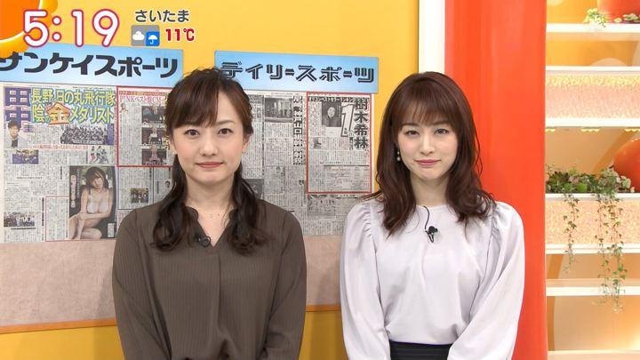 2019年11月28日新井恵理那の画像03枚目