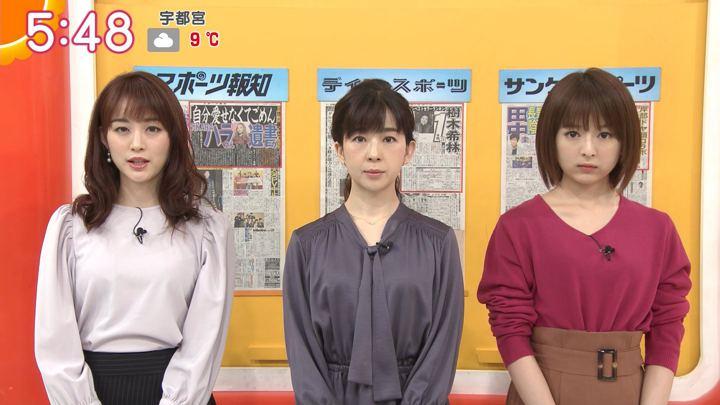 2019年11月28日新井恵理那の画像07枚目