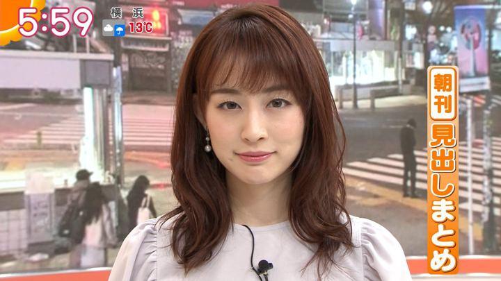 2019年11月28日新井恵理那の画像09枚目