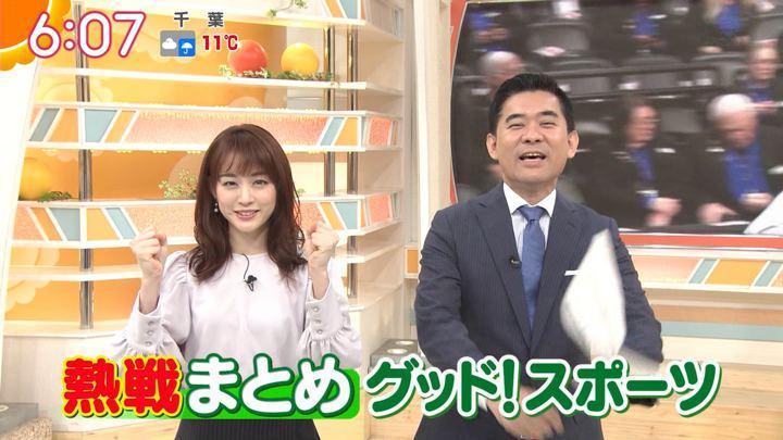 2019年11月28日新井恵理那の画像10枚目