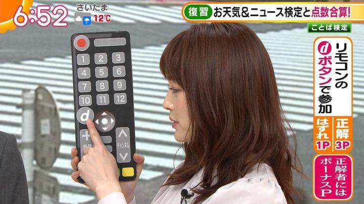 2019年11月28日新井恵理那の画像16枚目