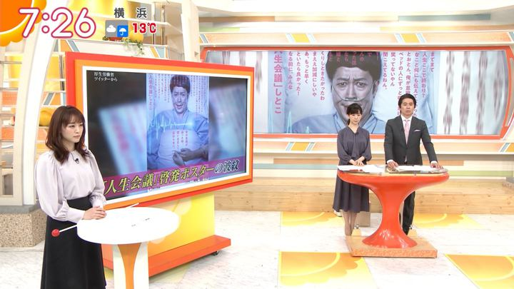 2019年11月28日新井恵理那の画像19枚目