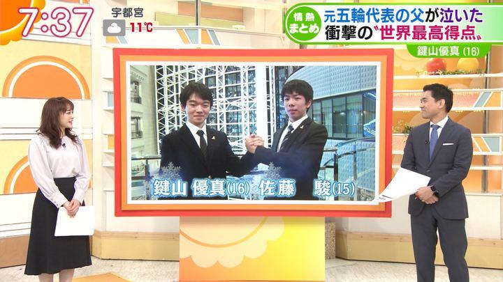 2019年11月28日新井恵理那の画像21枚目