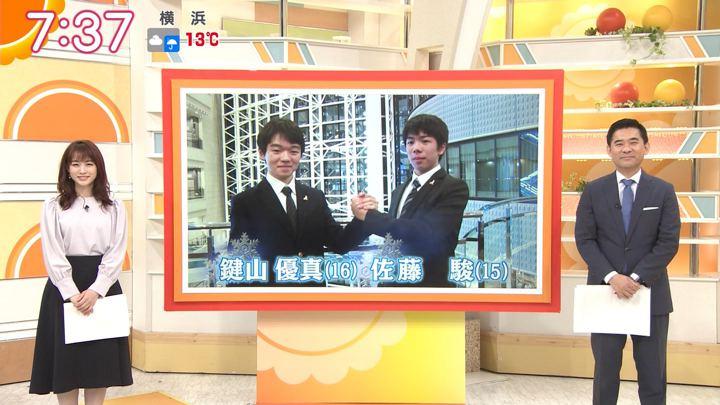 2019年11月28日新井恵理那の画像22枚目