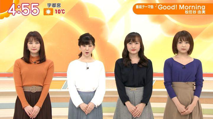2019年11月29日新井恵理那の画像02枚目