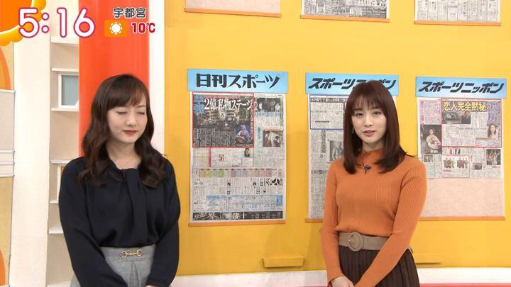 2019年11月29日新井恵理那の画像03枚目