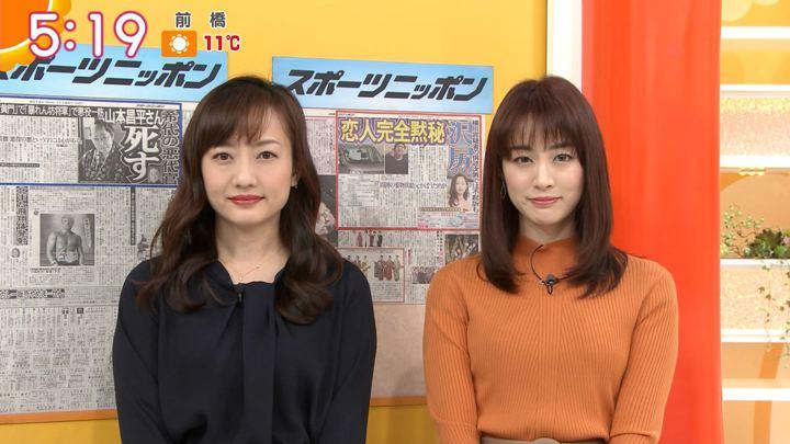 2019年11月29日新井恵理那の画像05枚目